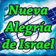 Nueva alegria de Israel - A ti clame