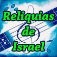 Reliquias de Israel - Te seguire