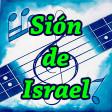 Sion de Israel - Sin Dios nada es